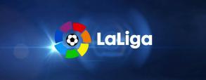 Getafe CF 1:1 Sevilla FC