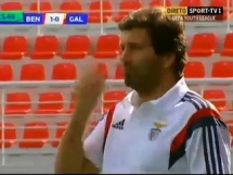 Benfica Lizbona U19 2:0 Galatasaray U19