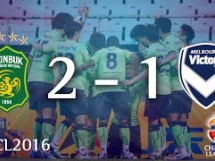 Jeonbuk Hyundai Motors 2:1 Melbourne Victory