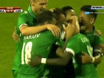 Mladost Podgorica 0:3 Ludogorets