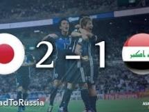 Japonia 2:1 Irak