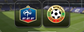 Francja 4:1 Bułgaria
