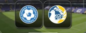 Grecja 2:0 Cypr