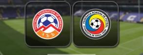 Armenia 0:5 Rumunia