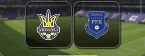 Ukraina 3:0 Kosowo