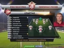 Urał Jekaterynburg 0:1 Spartak Moskwa