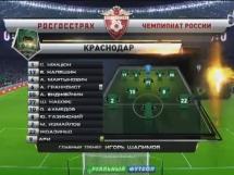 FK Krasnodar 1:0 Amkar Perm