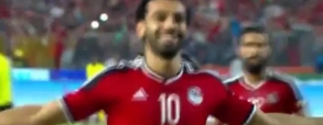 Egipt - Ghana