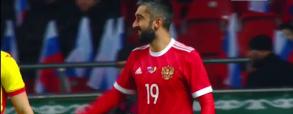 Rosja 1:0 Rumunia