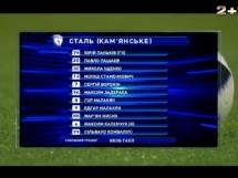 Dynamo Kijów 2:1 Stal Kamianske