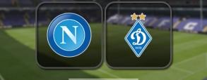 Napoli 0:0 Dynamo Kijów