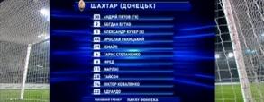 Dnipro 0:2 Szachtar Donieck