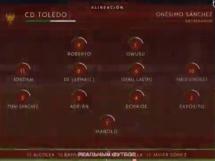 Toledo 0:3 Villarreal CF