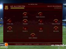 Alcorcon 0:2 Deportivo Alaves