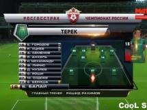 Terek Grozny 0:1 FC Ufa