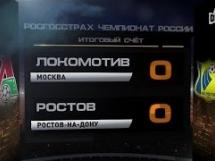 Lokomotiw Moskwa 0:0 FK Rostov