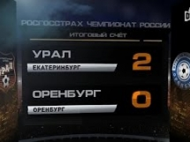 Urał Jekaterynburg 2:0 Orenburg