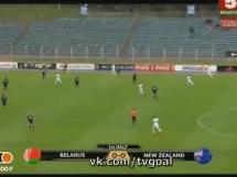 Białoruś 1:0 Nowa Zelandia