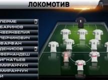 Lokomotiw Moskwa 1:0 Arsenal Tula
