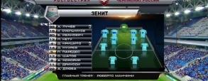 Zenit St. Petersburg 2:1 Rubin Kazan