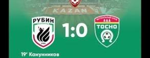 Rubin Kazan 1:0 Tosno
