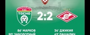 Tosno 2:2 Spartak Moskwa