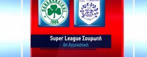 Panathinaikos Ateny 2:0 Giannina