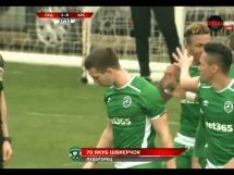 Ludogorets 1:0 Arsenal Tula