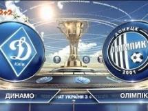 Dynamo Kijów - Olimpik Donieck 1:0