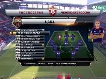 CSKA Moskwa 1:0 Urał Jekaterynburg