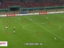 Chiny 0:6 Walia