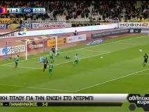 AEK Ateny 3:0 Panathinaikos Ateny