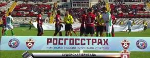 Amkar Perm - Rubin Kazan