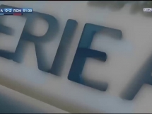 Spal 0:3 AS Roma