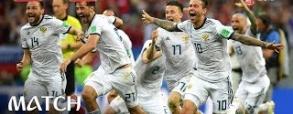 Hiszpania 1:1 Rosja