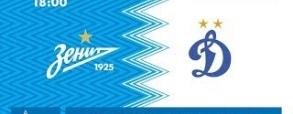 Zenit St. Petersburg 5:0 Dynamo Moskwa