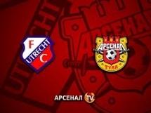 Arsenal Tula 1:2 Utrecht