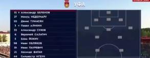 FC Ufa - Lokomotiw Moskwa