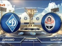 Dynamo Kijów 1:0 Szachtar Donieck