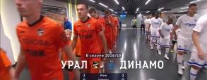 Urał Jekaterynburg - Dynamo Moskwa