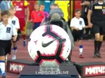 Arsenal Tula 0:1 FK Rostov