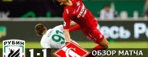 Rubin Kazan - Spartak Moskwa
