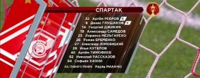 Spartak Moskwa - Andżi Machaczkała