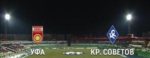 FC Ufa - Krylja Sowietow Samara