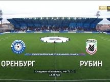 Orenburg 1:0 Rubin Kazan