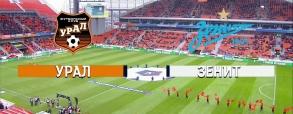 Urał Jekaterynburg - Zenit St. Petersburg