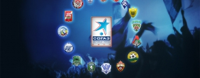 Terek Grozny - FK Rostov 0:2