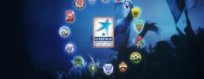 Urał Jekaterynburg 2:0 Kuban Krasnodar