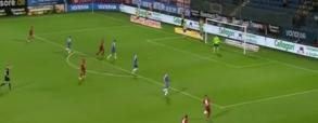 VfL Bochum - VfB Stuttgart 1:1