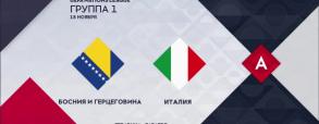 Bośnia i Hercegowina 0:2 Włochy